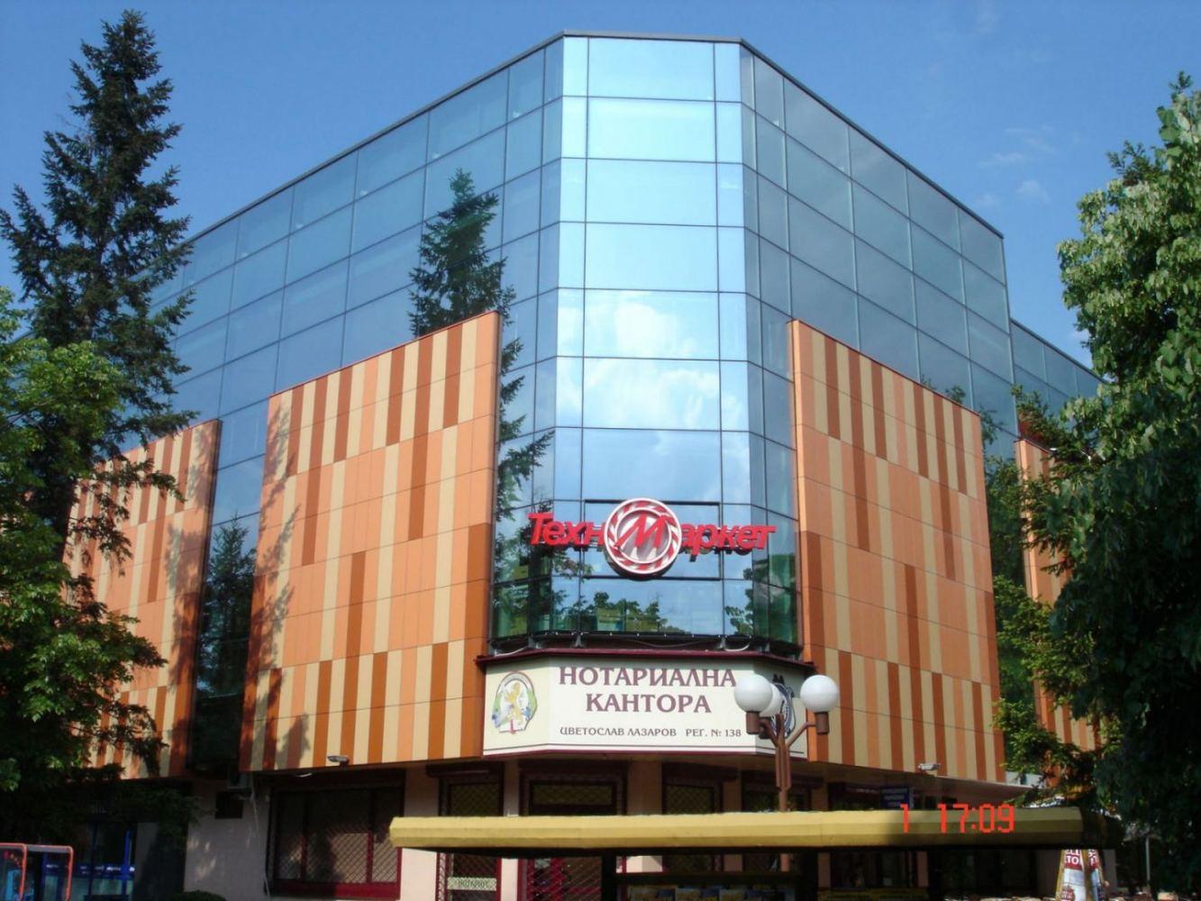 Sity Center - Lovech (3)